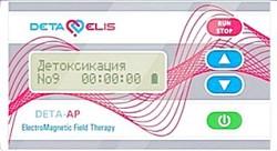 biorezonansnaja terapija